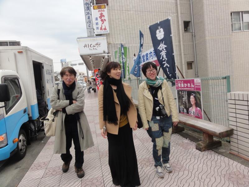 f:id:shimizumasashi:20140319131747j:image