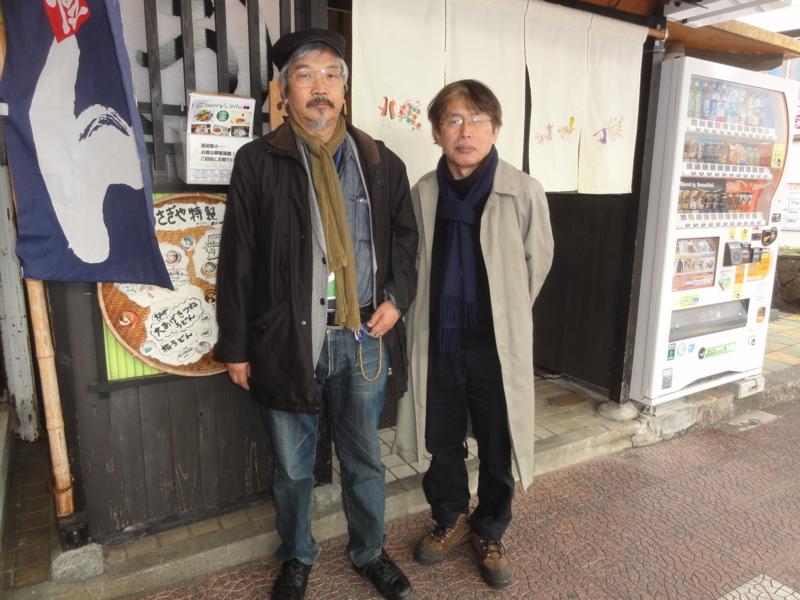 f:id:shimizumasashi:20140319141923j:image
