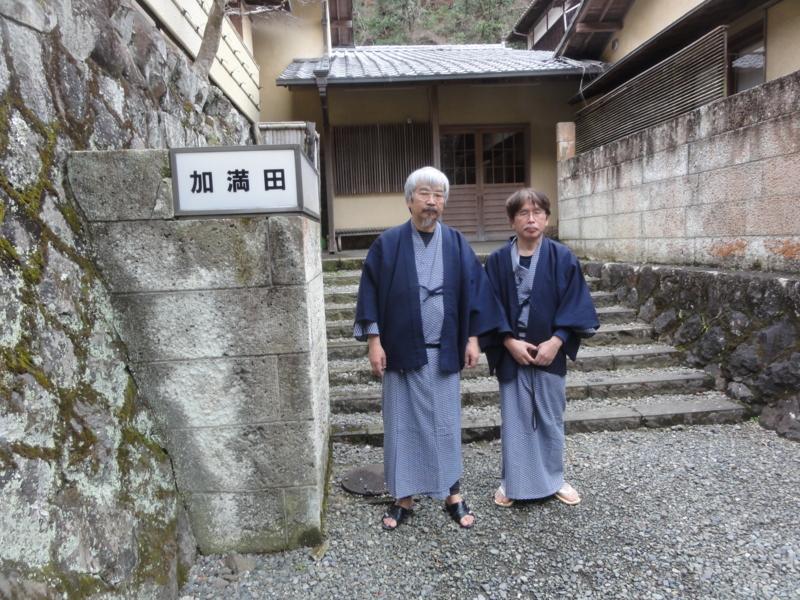 f:id:shimizumasashi:20140319154932j:image