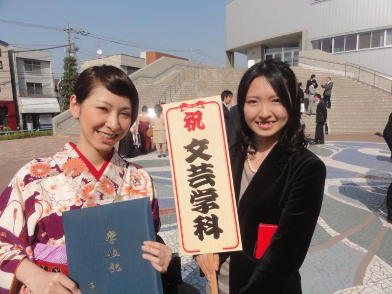 f:id:shimizumasashi:20140325142157j:image