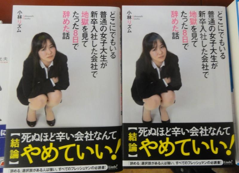f:id:shimizumasashi:20140408192620j:image