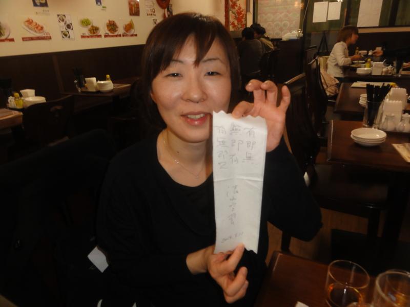 f:id:shimizumasashi:20140411214553j:image