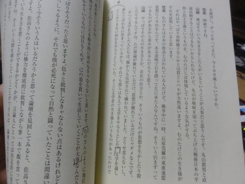 f:id:shimizumasashi:20140517214235j:image