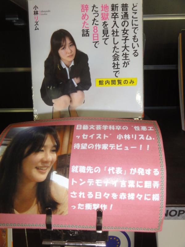 f:id:shimizumasashi:20140530174956j:image