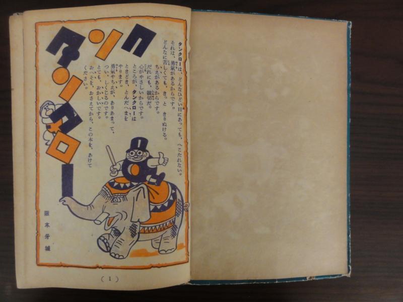 f:id:shimizumasashi:20140603135351j:image