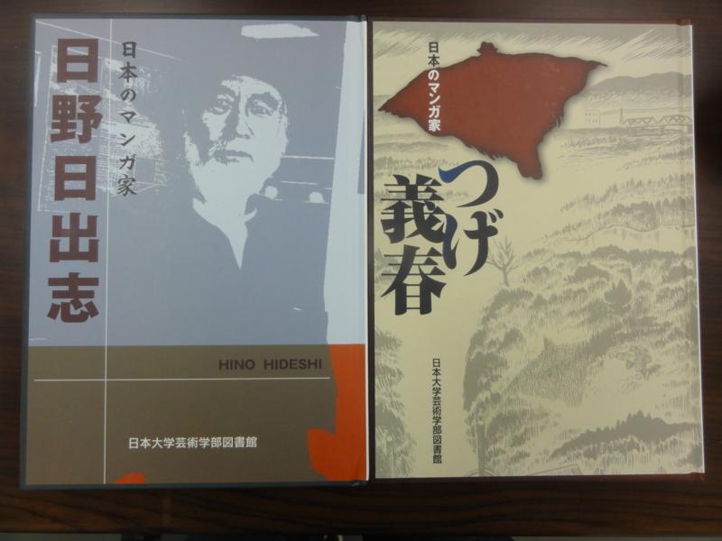 f:id:shimizumasashi:20140611135200j:image