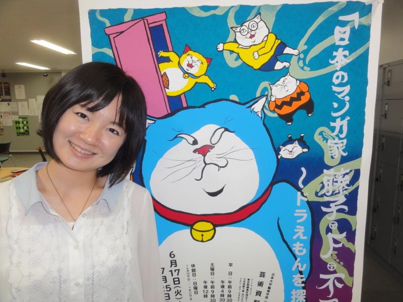 f:id:shimizumasashi:20140613163045j:image