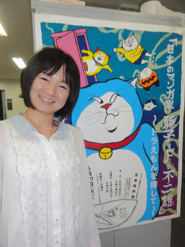 f:id:shimizumasashi:20140613163051j:image