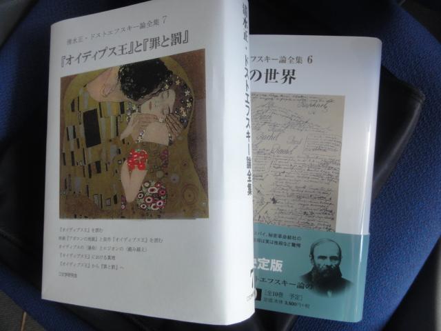 f:id:shimizumasashi:20140629140015j:image