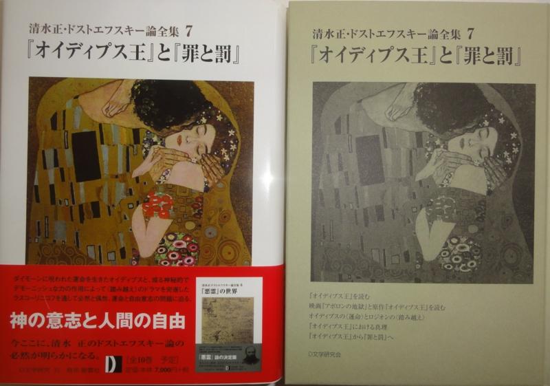 f:id:shimizumasashi:20140725083331j:image