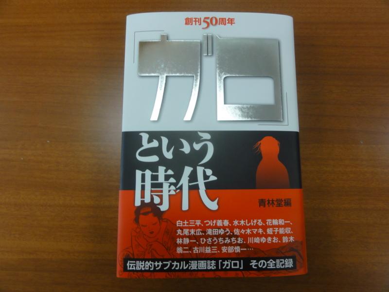 f:id:shimizumasashi:20140918142043j:image