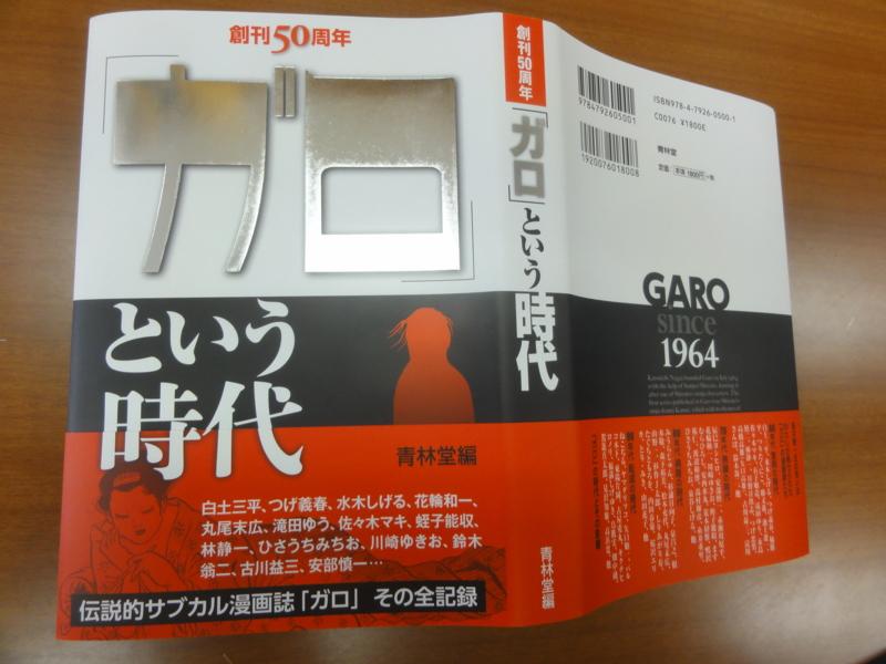 f:id:shimizumasashi:20140918142103j:image
