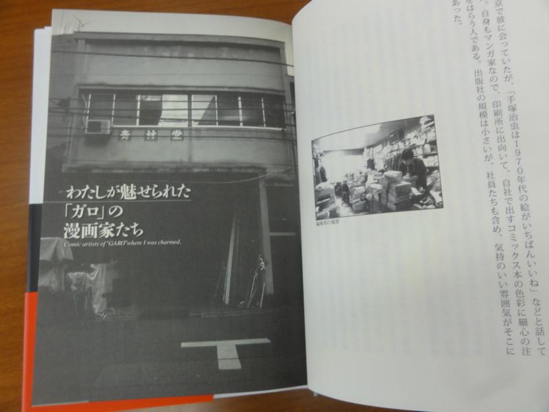 f:id:shimizumasashi:20140918142145j:image