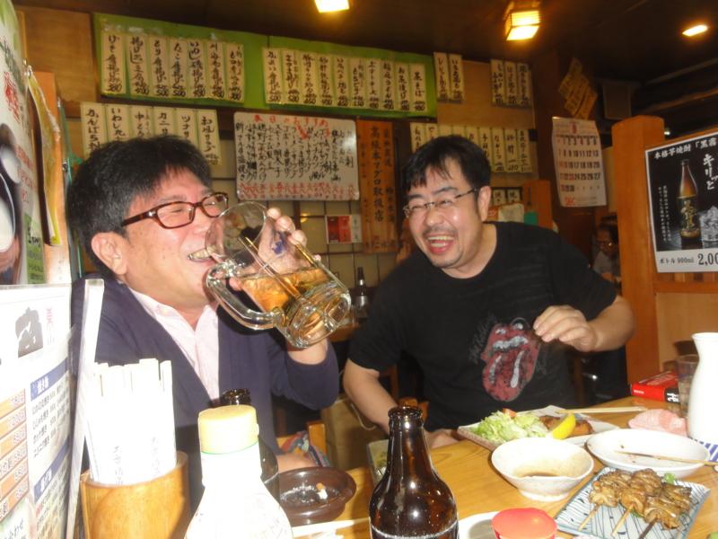 f:id:shimizumasashi:20140920192023j:image