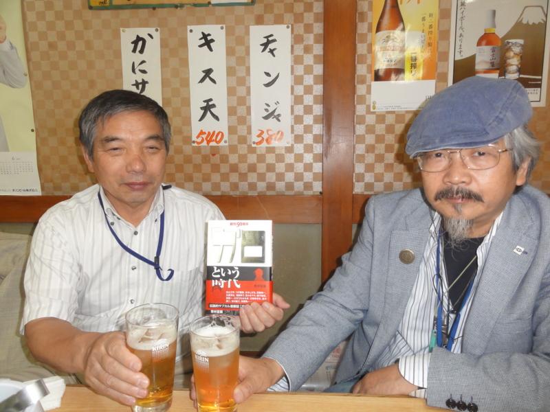 f:id:shimizumasashi:20140922185248j:image