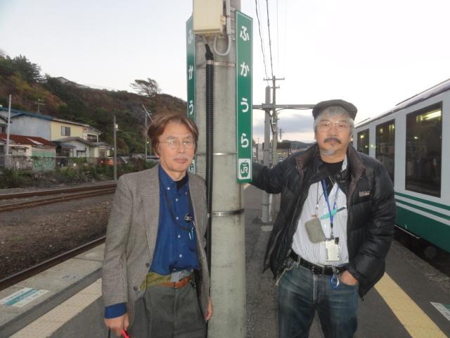 f:id:shimizumasashi:20141025164644j:image