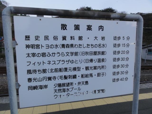 f:id:shimizumasashi:20141025164826j:image
