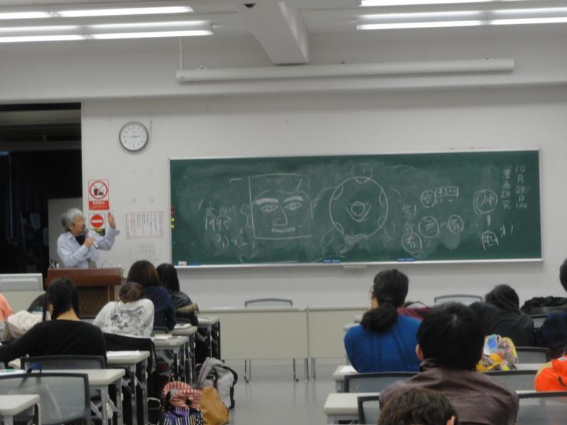 f:id:shimizumasashi:20141029144456j:image