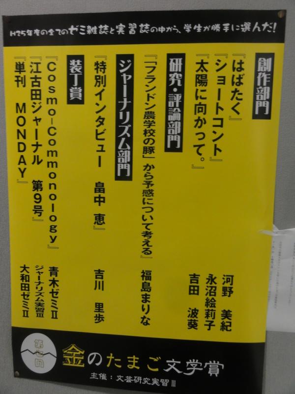 f:id:shimizumasashi:20141101095825j:image