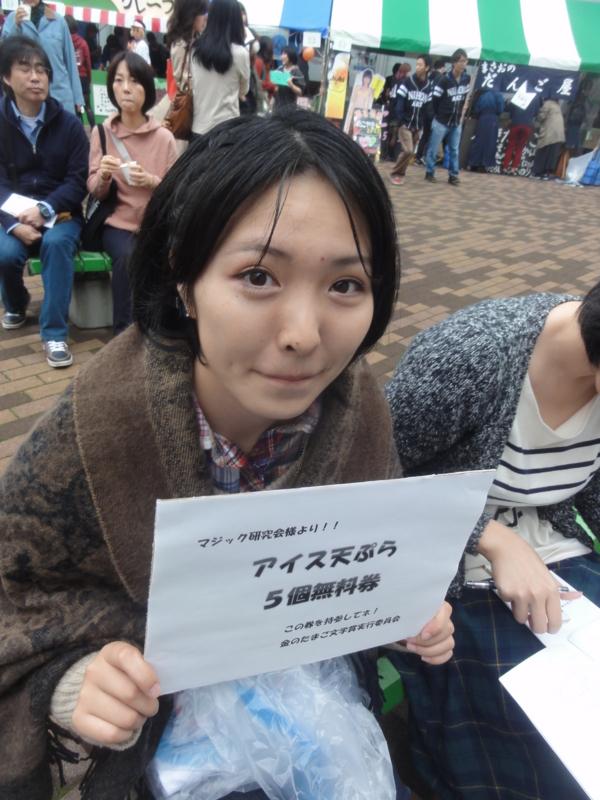 f:id:shimizumasashi:20141101105135j:image