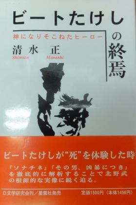 f:id:shimizumasashi:20141116091003j:image