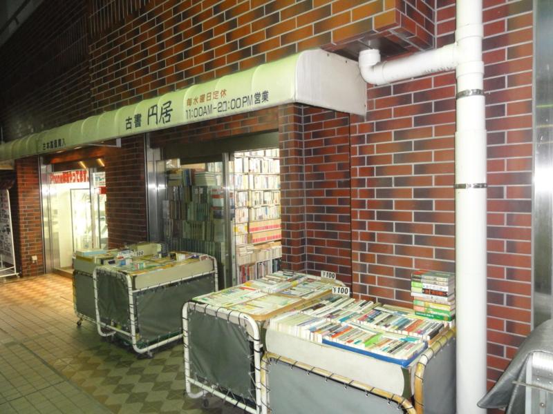 f:id:shimizumasashi:20141206164233j:image