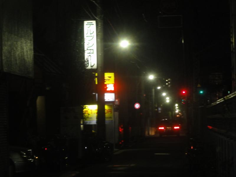 f:id:shimizumasashi:20141221181744j:image