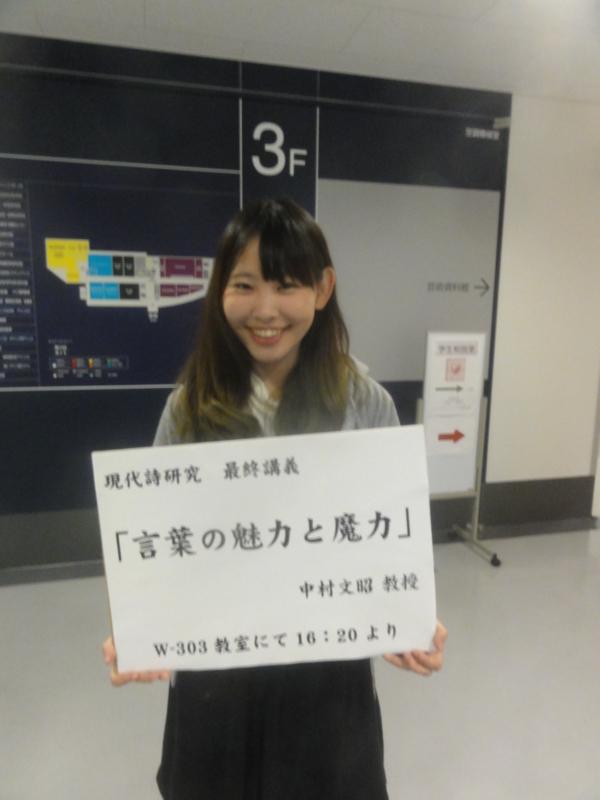 f:id:shimizumasashi:20150127161436j:image
