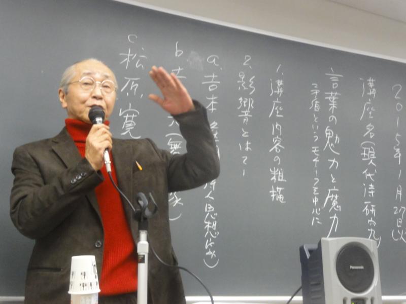 f:id:shimizumasashi:20150127162712j:image