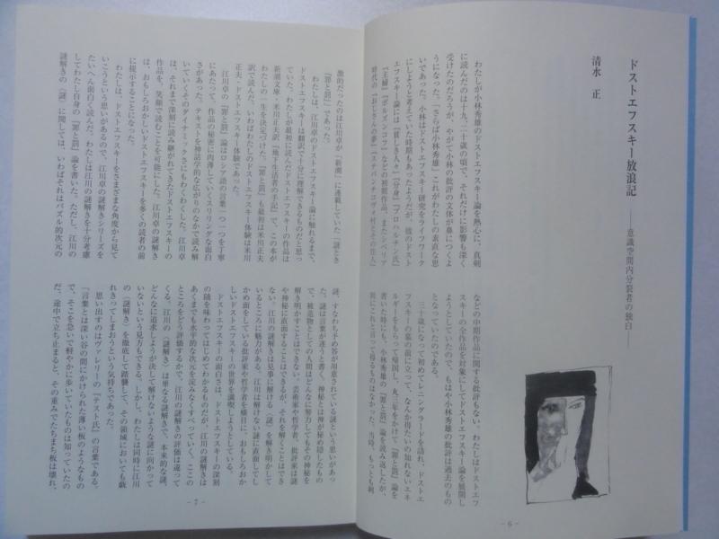 f:id:shimizumasashi:20150206123549j:image