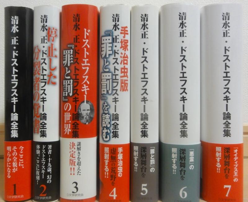 f:id:shimizumasashi:20150206165308j:image