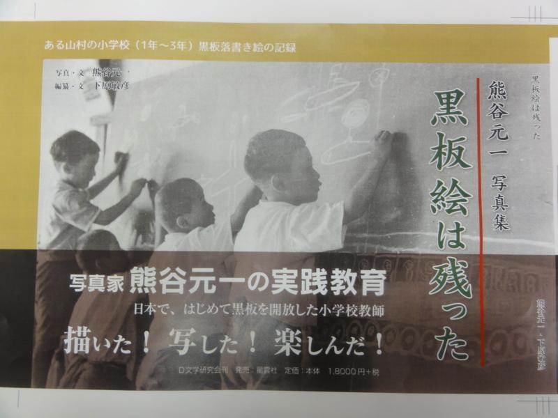 f:id:shimizumasashi:20150423170849j:image