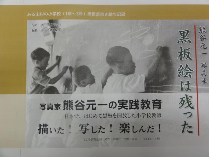 f:id:shimizumasashi:20150423170911j:image