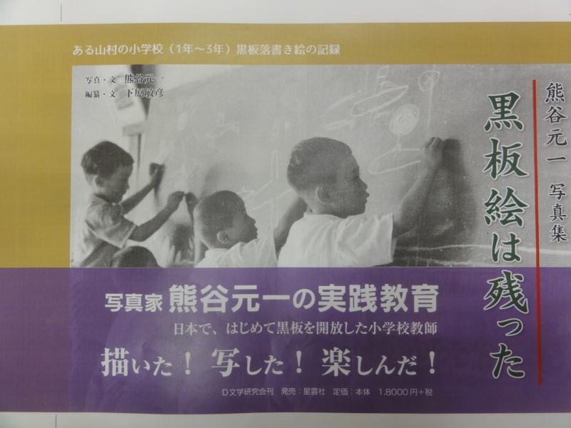 f:id:shimizumasashi:20150423170925j:image