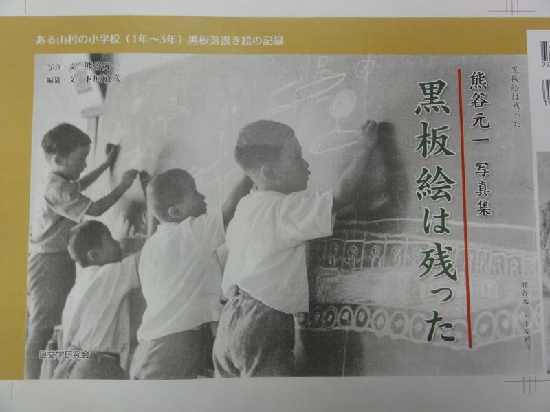f:id:shimizumasashi:20150423171001j:image