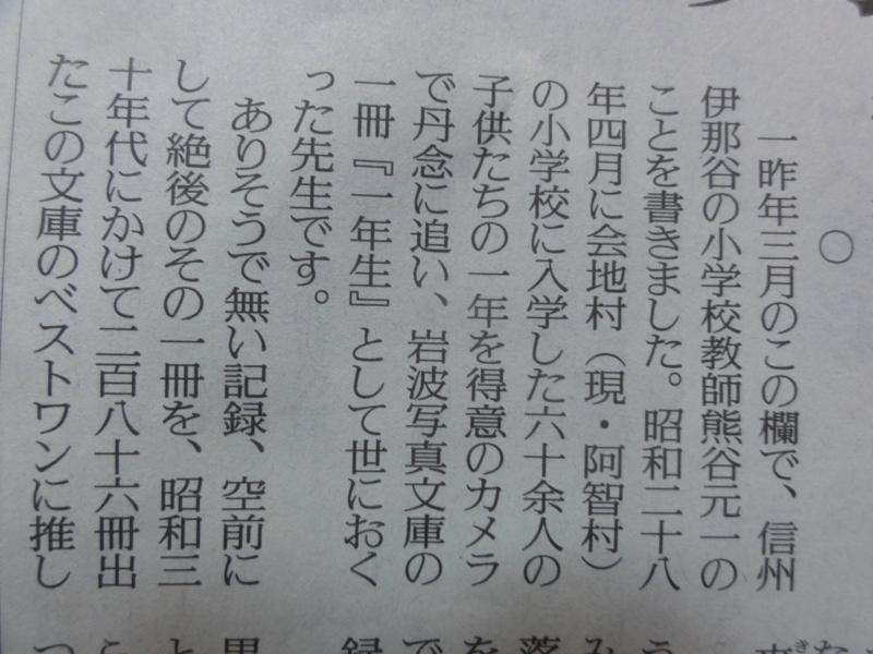 f:id:shimizumasashi:20150425093403j:image
