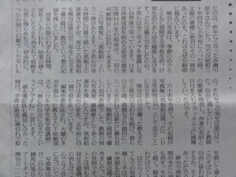 f:id:shimizumasashi:20150425094119j:image