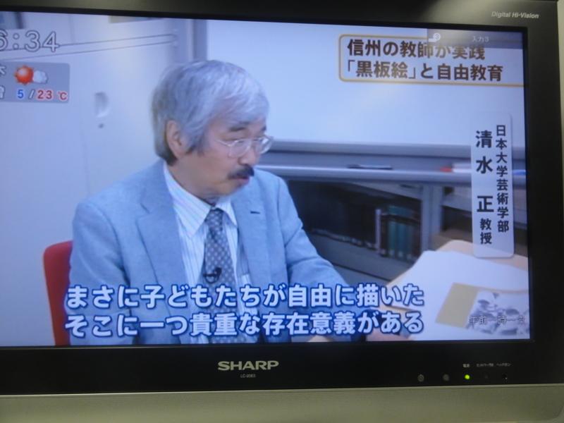 f:id:shimizumasashi:20150525143157j:image
