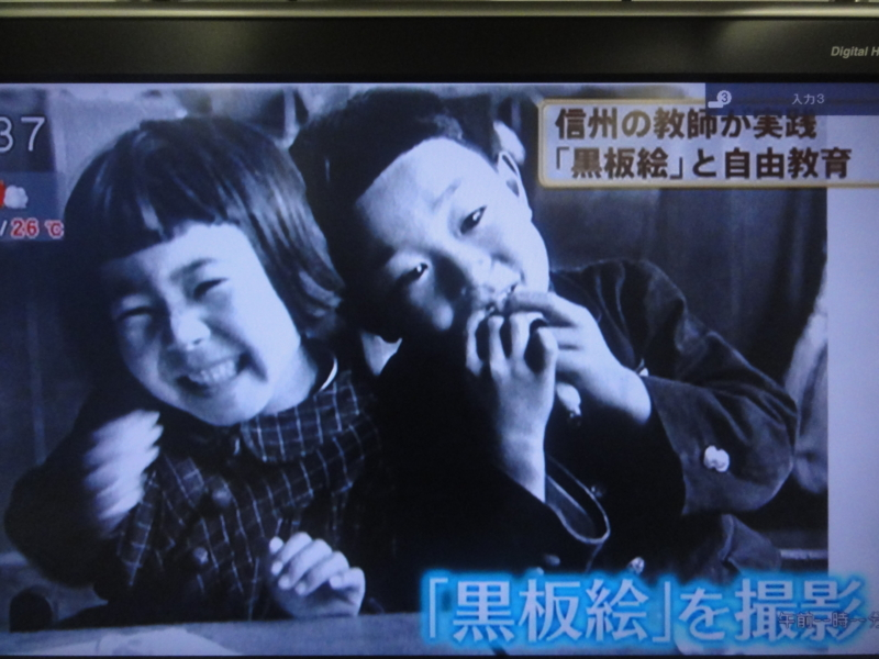 f:id:shimizumasashi:20150525143334j:image