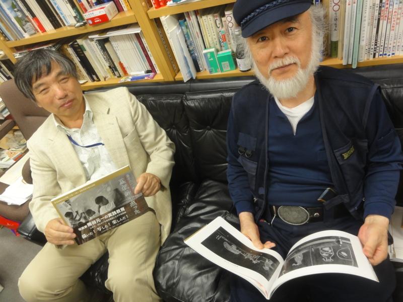 f:id:shimizumasashi:20150529173936j:image