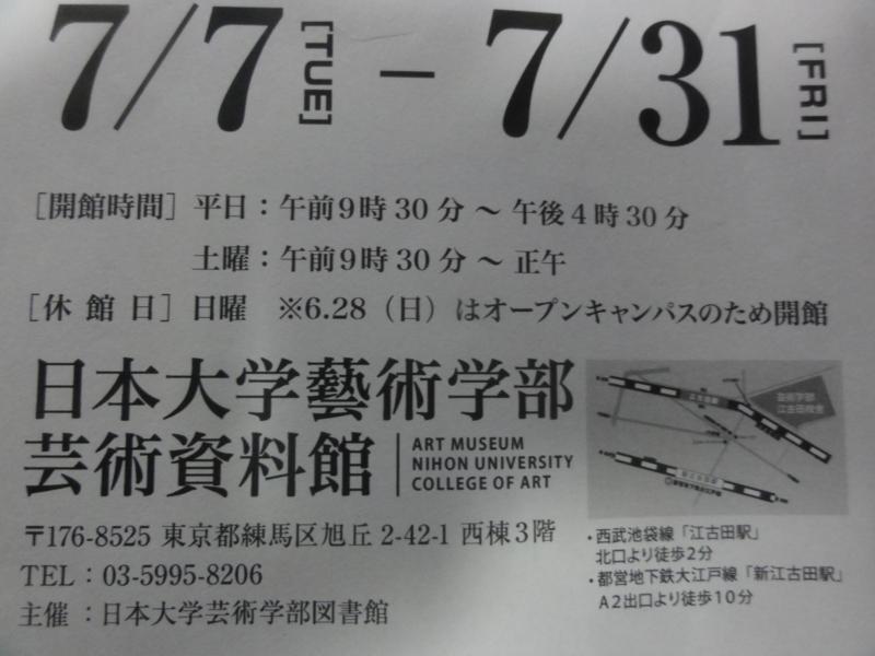 f:id:shimizumasashi:20150619101327j:image