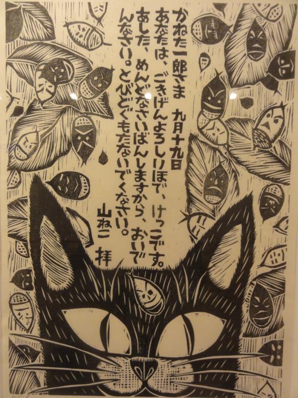 f:id:shimizumasashi:20150706185110j:image