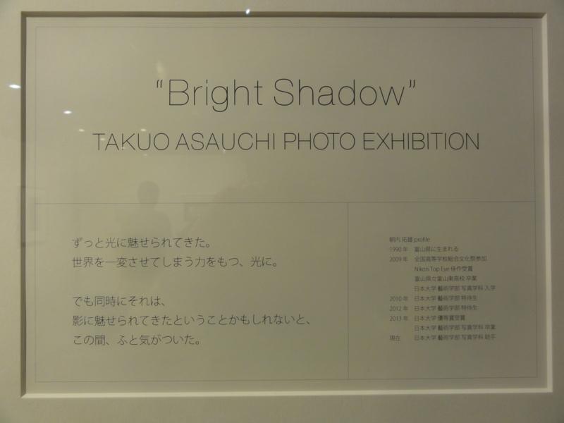 f:id:shimizumasashi:20150714203149j:image