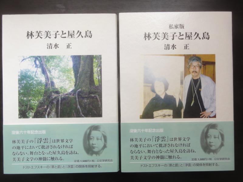 f:id:shimizumasashi:20150824151758j:image