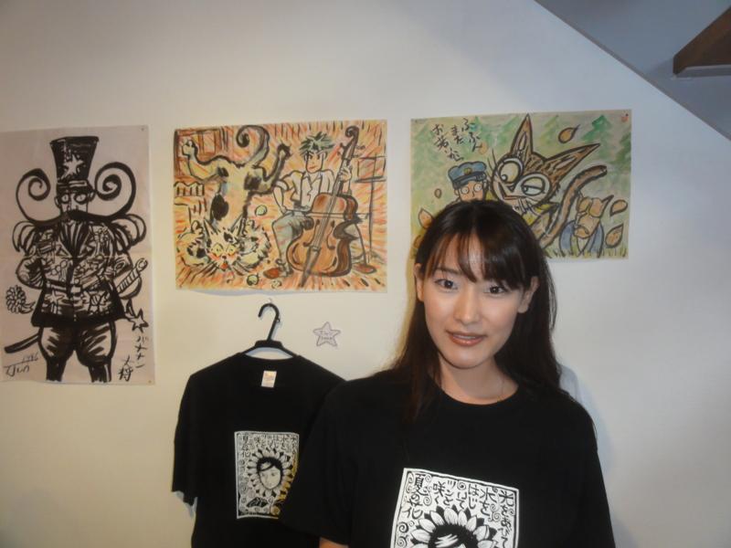 f:id:shimizumasashi:20150907164934j:image