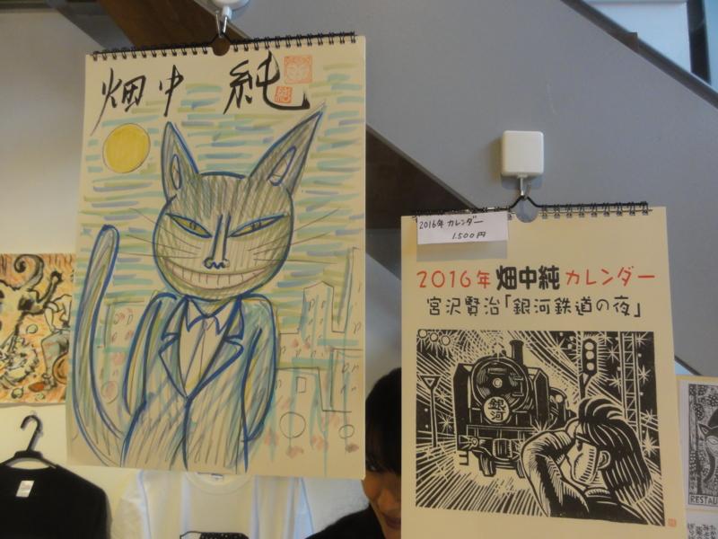 f:id:shimizumasashi:20150907165008j:image