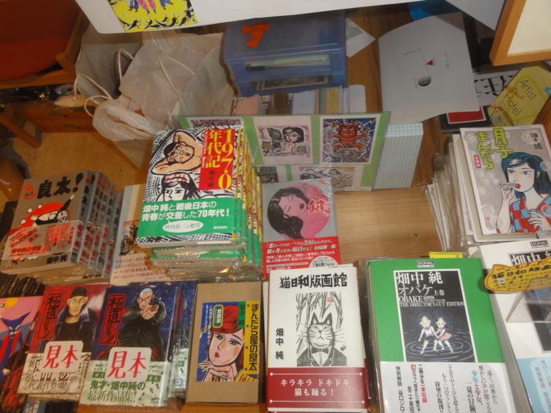 f:id:shimizumasashi:20150907165420j:image