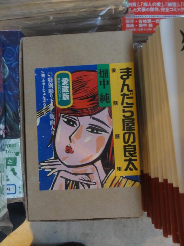 f:id:shimizumasashi:20150907170142j:image