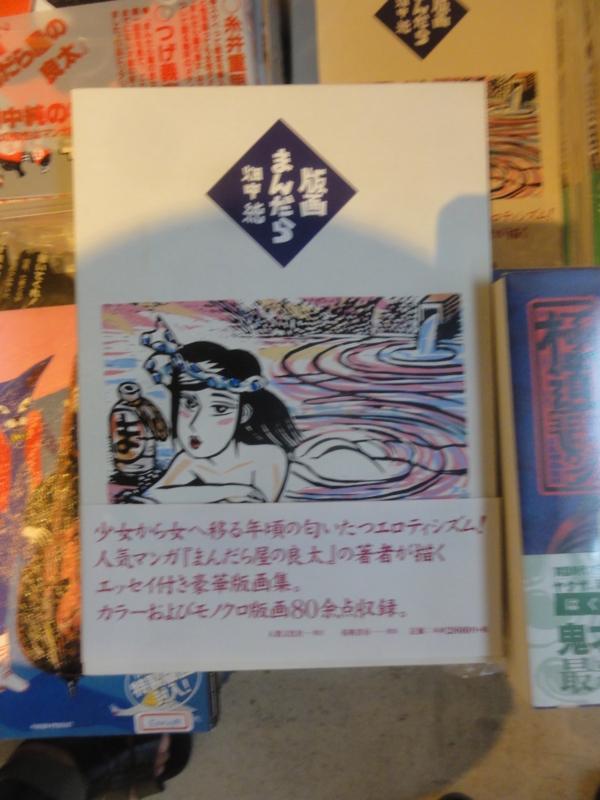 f:id:shimizumasashi:20150907170210j:image