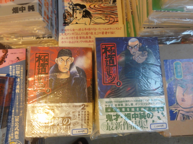 f:id:shimizumasashi:20150907170250j:image